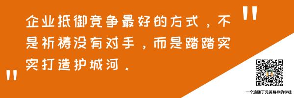 20190521_超链接配图_2019.05.21 (3).png