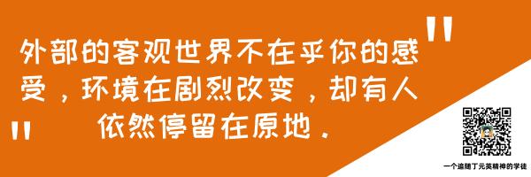 默认标题_超链接配图_2019.05.12.png