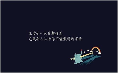 翻山越海 航远行长