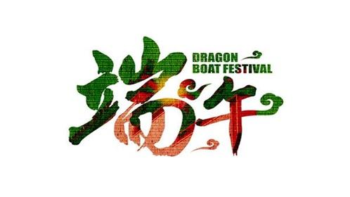 """""""南北之争"""":咸粽VS 甜粽"""