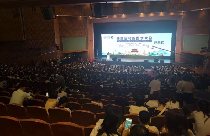匠心智造 八部亚洲医学亮相2019年第四届母胎医学大会