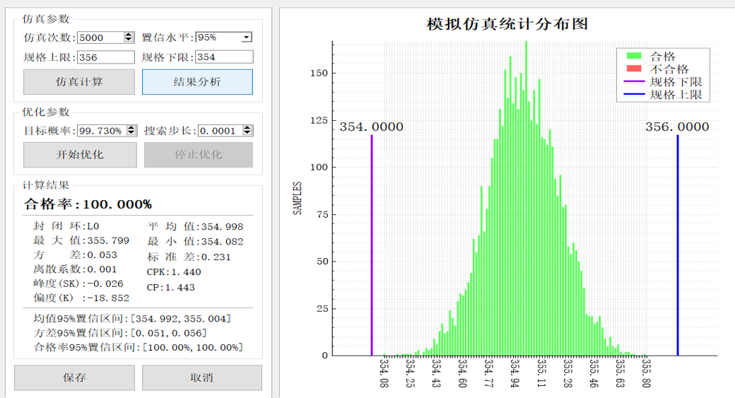 DTAS在新能源电池上的应用11.png
