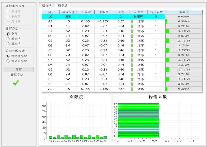 DTAS在新能源电池上的应用10.png