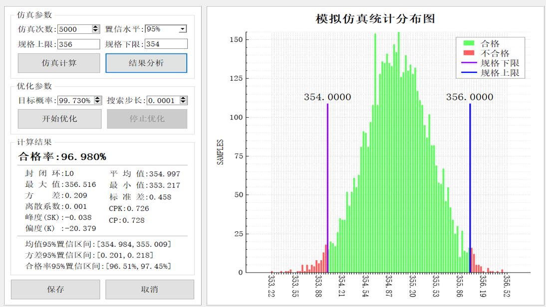 DTAS在新能源电池上的应用7.png