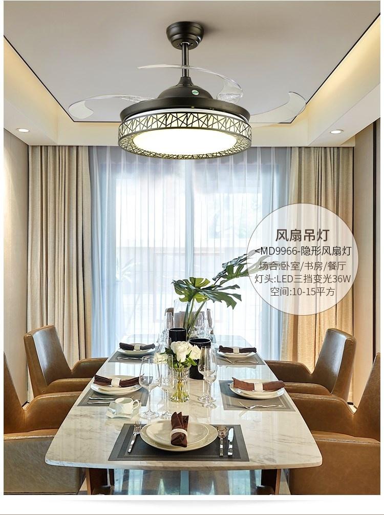 荣事达智能照明 ▏火!炎 ! 焱 ! 燚 ! 的夏日,你还会觉得餐厅安装风扇灯是鸡肋?