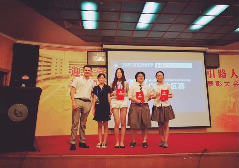 2017年,刘湘煜(左三)参加广州赛区辩论赛,获得最佳辩手以及四强.jpg