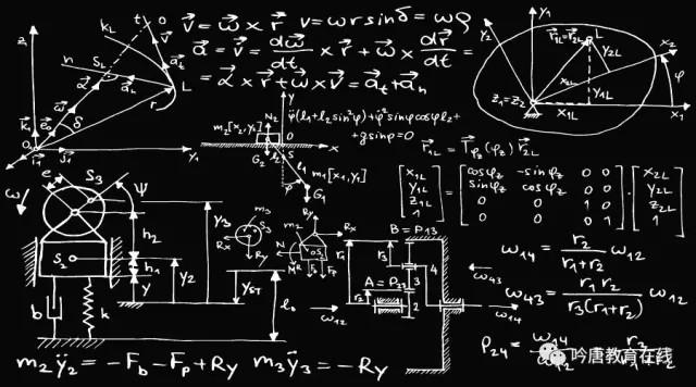 电路 电路图 电子 原理图 640_356