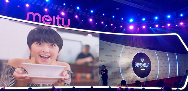 #快讯#美图正式宣告结束手机业务,必备自拍神器成回忆