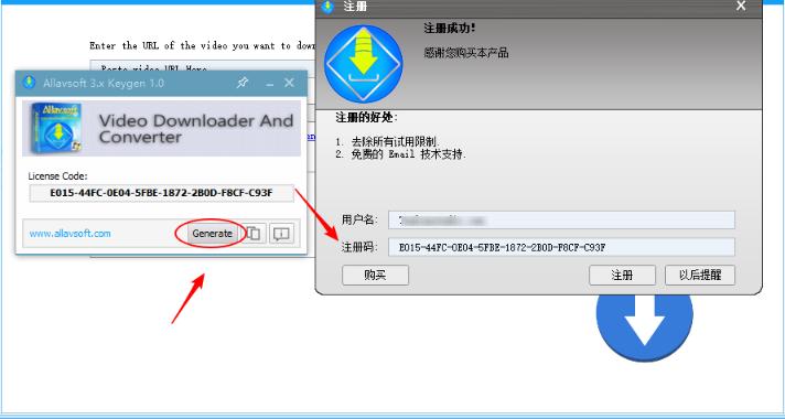 视频下载转换器 Allavsoft  附注册机