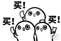 【收藏】淘宝客服聊天回复图片表情