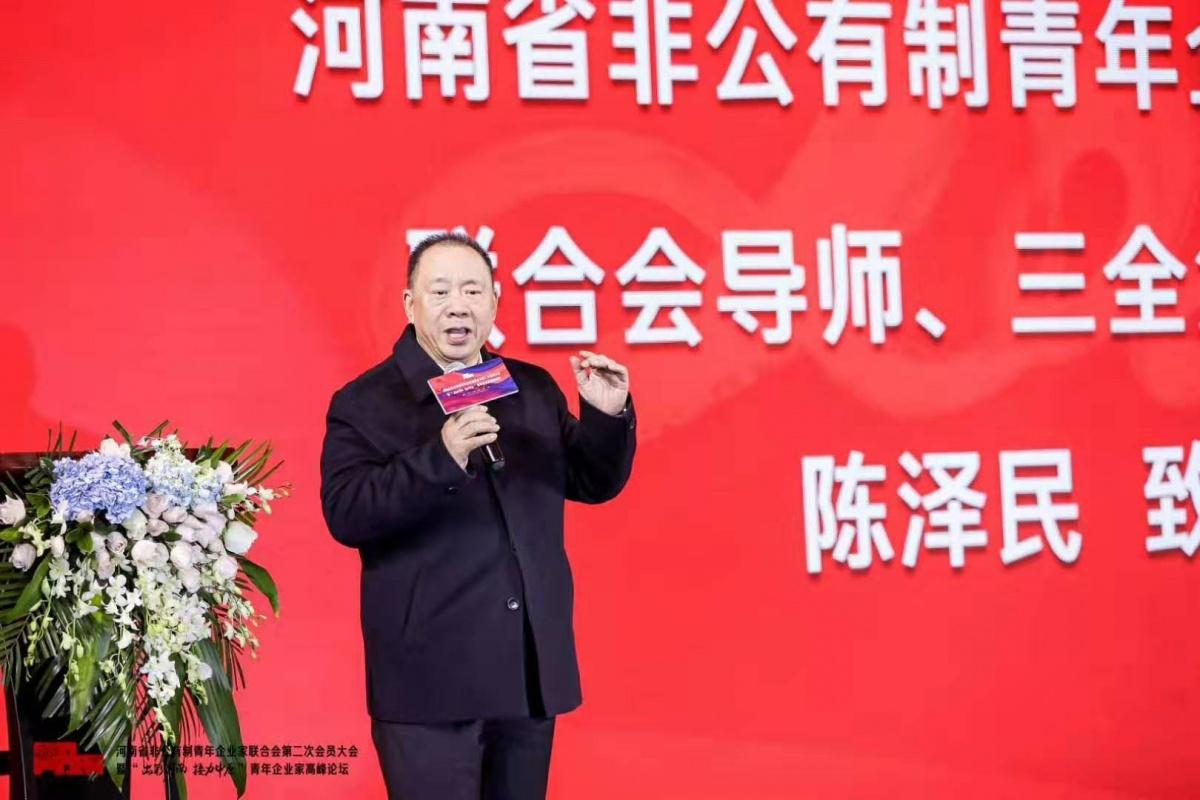 陈泽民3.jpg