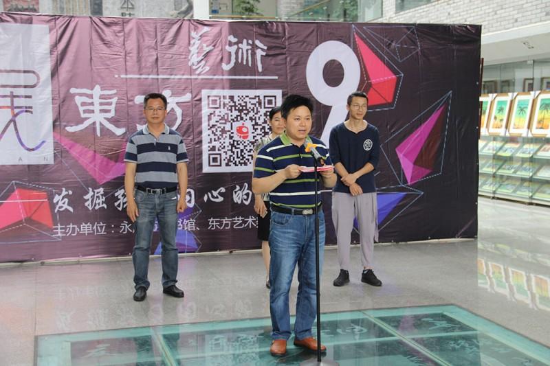 2.民间文艺家协会副会长,婺剧促进会秘书长,陈有福致辞.JPG