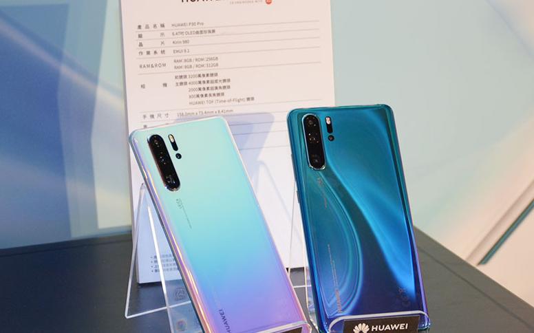 #快讯#华为P30 Pro / P30 在台湾发布