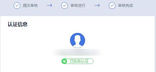 Ucloud未实名用户,实名后赠送50元代金券,领取域名优惠券后可免费撸1年.COM域名+.NET/.CN