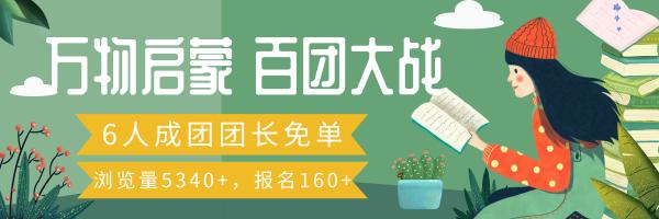 默认标题_热文链接_2019.04.15.png