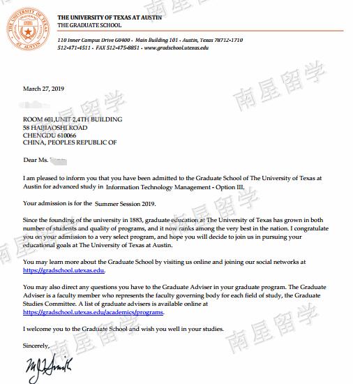 德州奥斯汀大学-信息技术管理.png