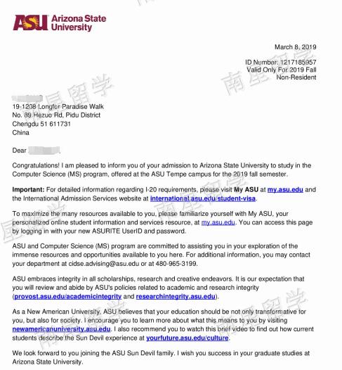 亚利桑那州立大学-计算机科学.png