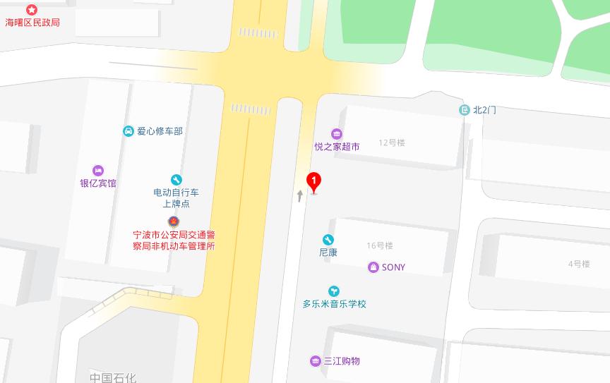 海曙分院.png