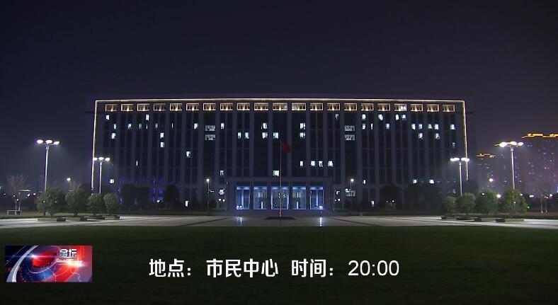 盘点2019・激情2019 金坛发展我担当(上)