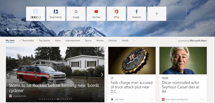 抢先下载!微软Chromium 版的Edge 浏览器
