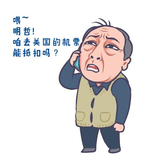 改图375u_副本.jpg