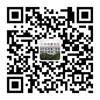 qrcode_for_gh_2a328371602e_344.jpg