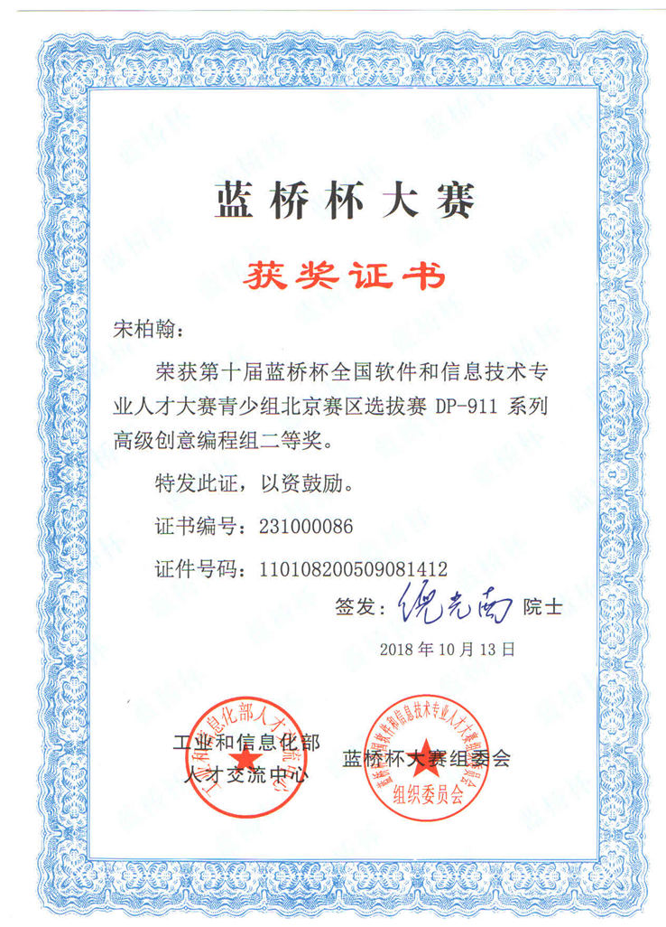 500746089_banner.jpg
