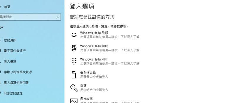 #快讯#Windows 10 今年5 月重大更新1903 版本,9 个实用新功能一睹为快
