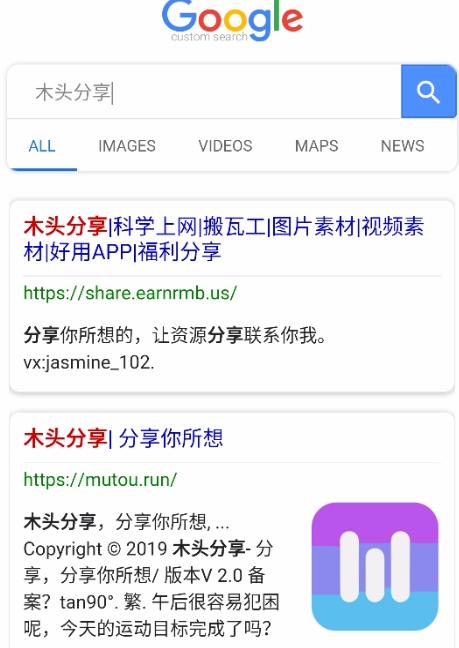 凤凰浏览器-手机在线下载视频的浏览器