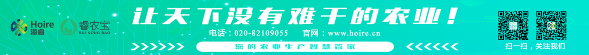 banner-海睿科技.png