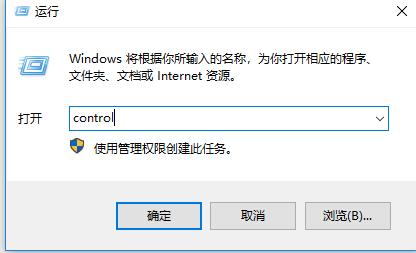 win10应用商店无法载入联网打开的解决方法