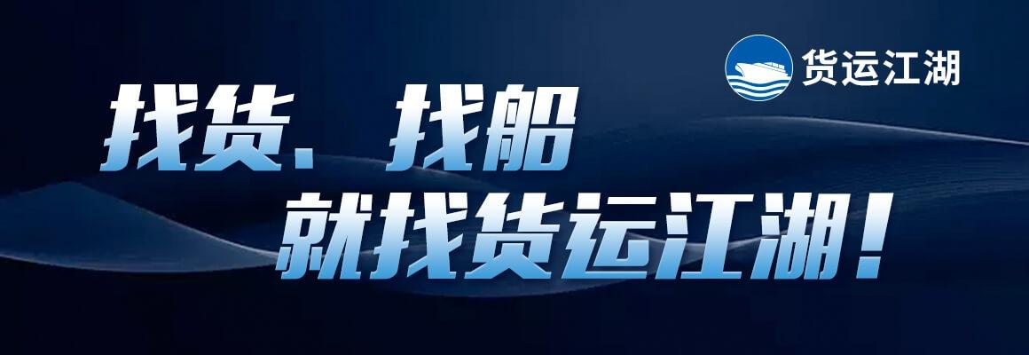 入口图-货运江湖.jpg