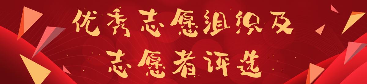红金员工荣誉榜banner@凡科快图.png