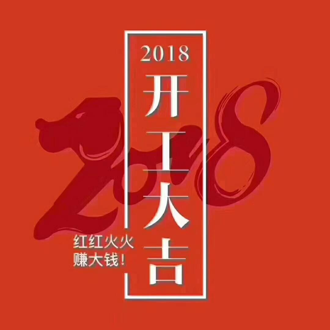 QQ图片20180225104702.jpg