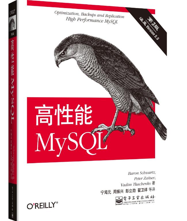 《深入理解Android》(卷1) (卷2) 全本邓凡平 pdf电子扫描版下载