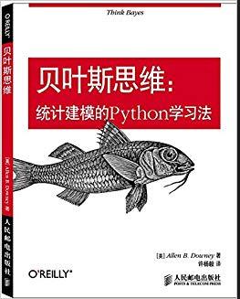 《贝叶斯思维统计建模的Python学习法》中文英文pdf