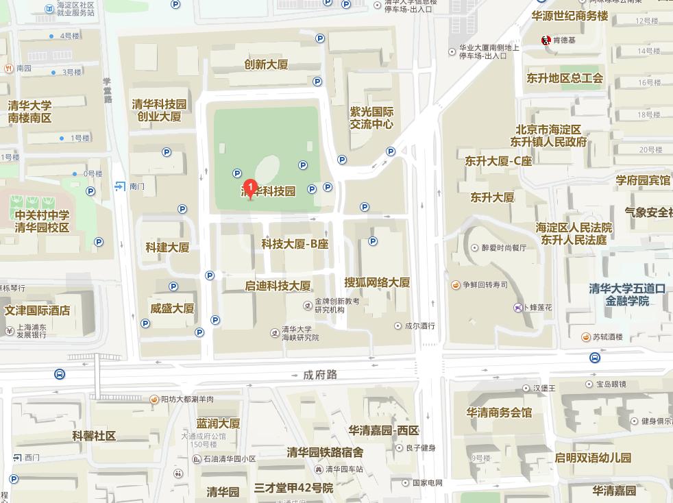 清华科技园阳光厅清华幸福科技实验室会议室.png