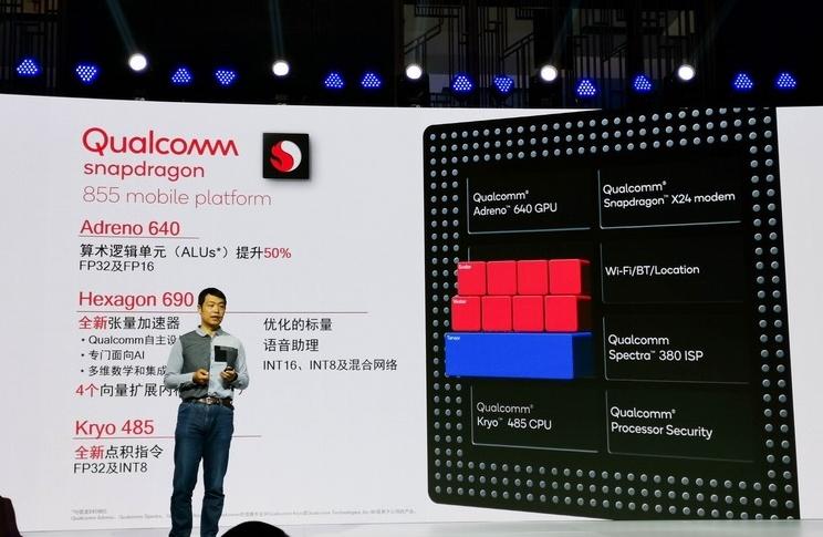 #快讯#高通推出骁龙665、730、730G 三款最新AI 移动处理器平台