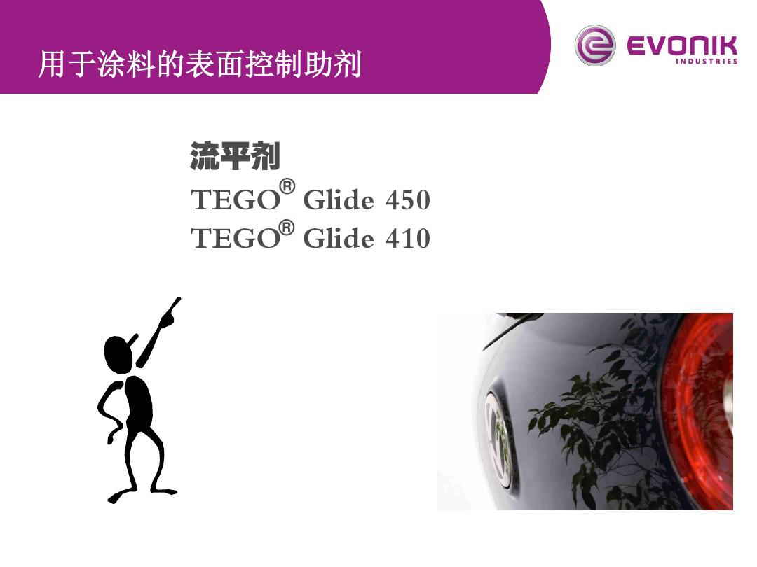 TEGO glide 01.jpg