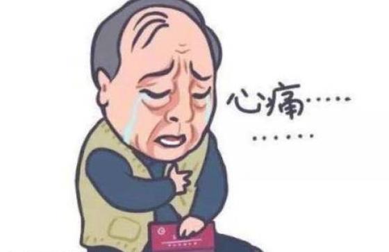 【食品安全】宁国某商家出售兽药残留超标鳊鱼被罚2万元
