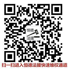 微信图片_20190528100853.png