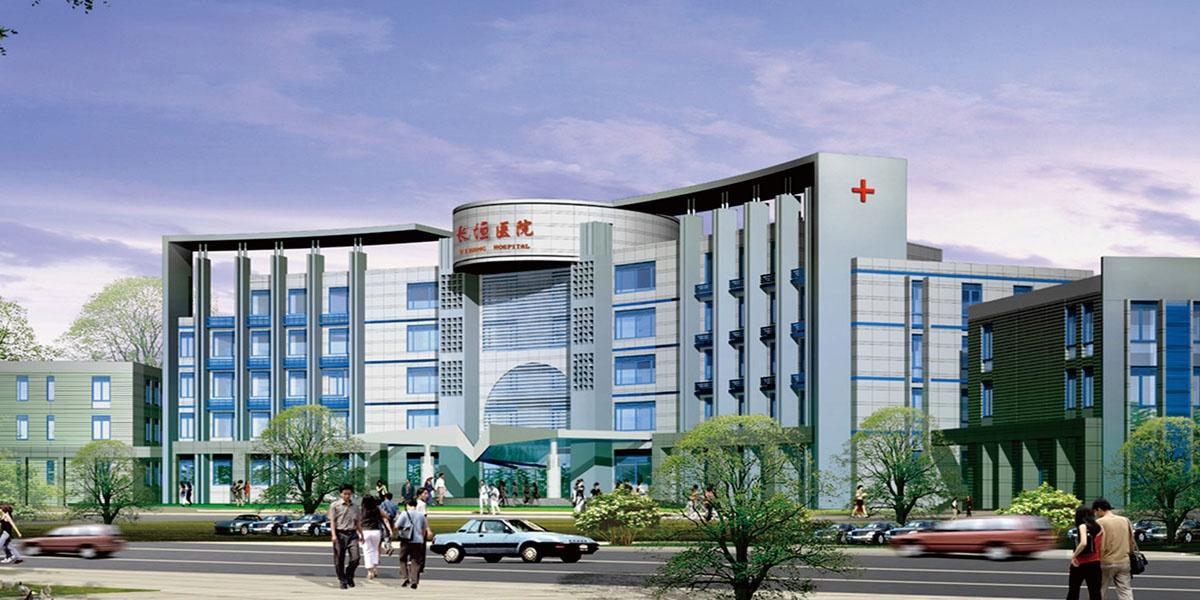 河北人民医院1.jpg