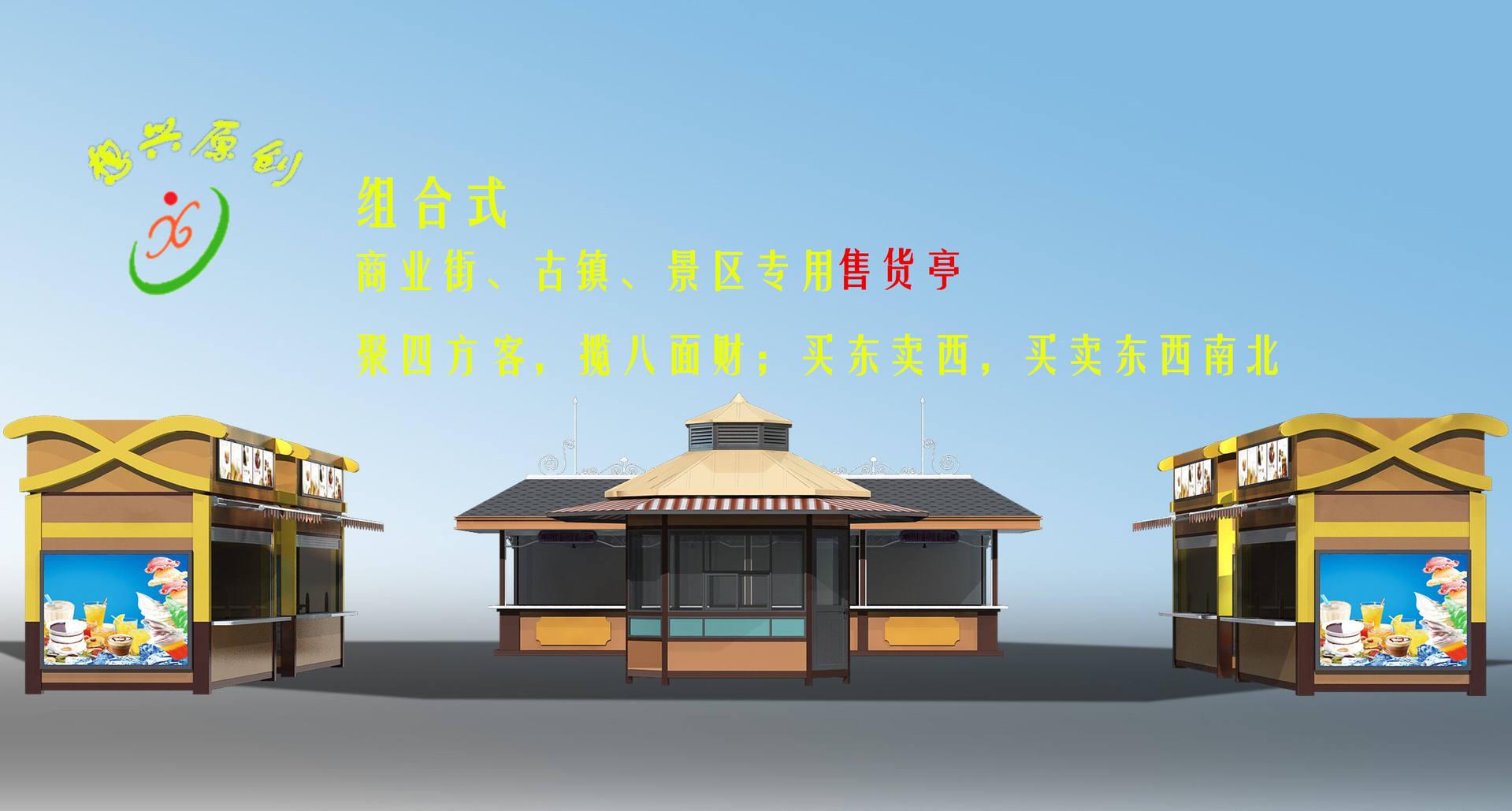 QQ圖片20170928164536_副本.jpg