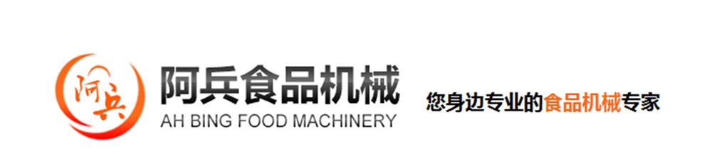 公司標志2_副本.png