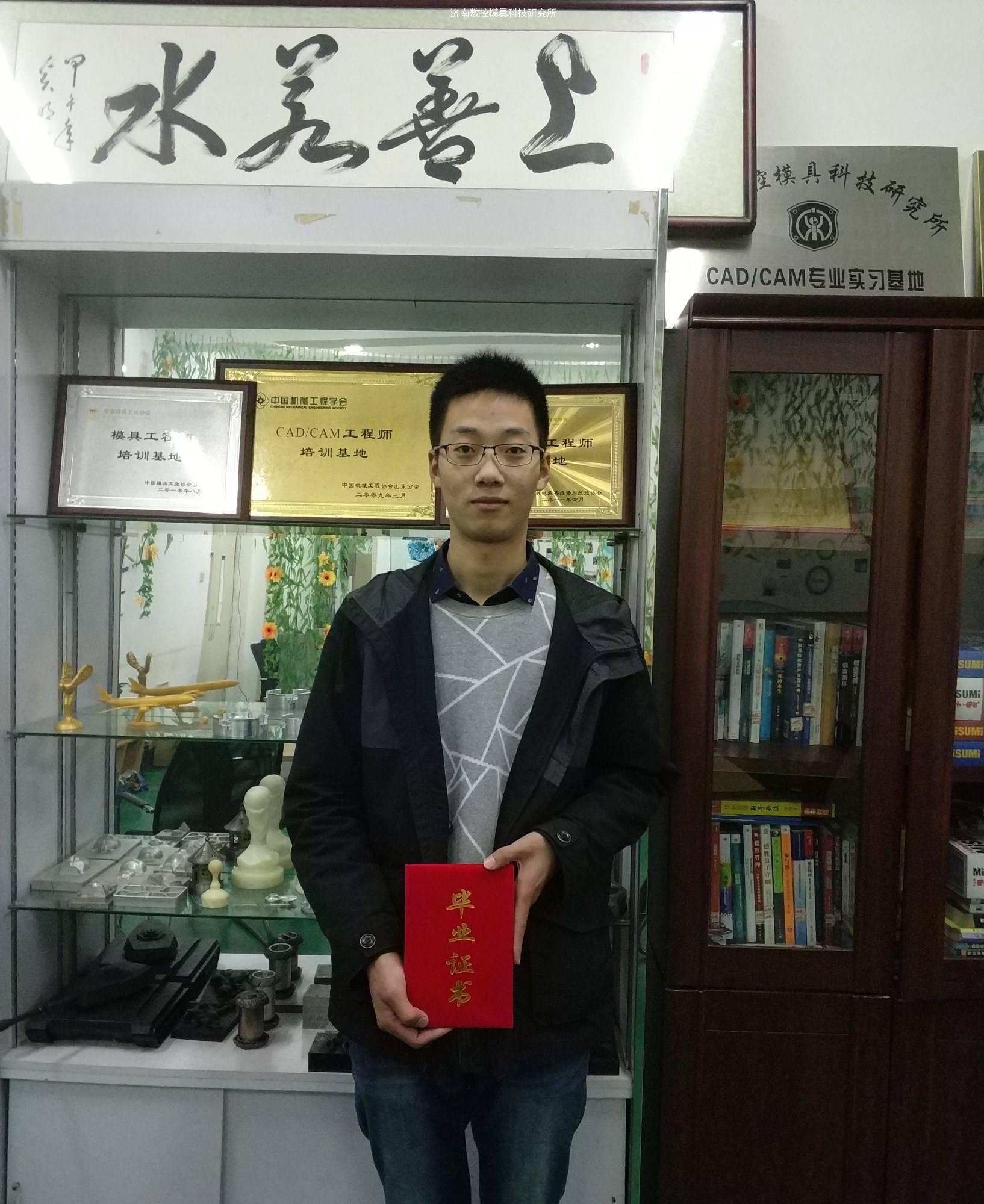 QQ图片20171024111643.jpg
