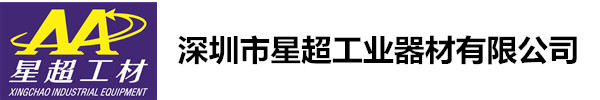 星超LOGO_副本.jpg