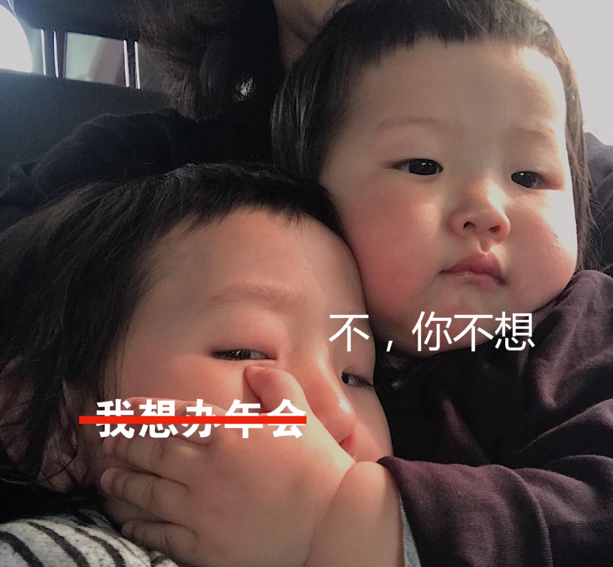 默认标题_微信朋友圈_2019-12-18-0.png