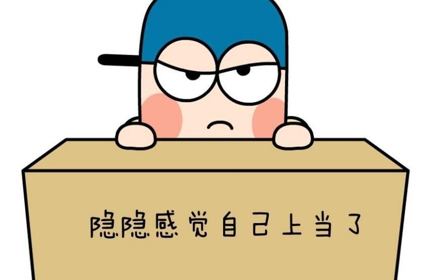 恐怖如斯:杜德配资老师恶意喊单是合法的吗?亏完了之后就拉黑!
