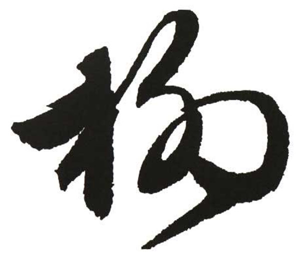20051223112115_05_副本.jpg