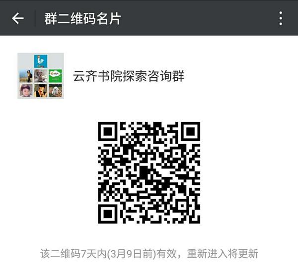 561449801642564726_副本.jpg